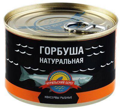 Горбуша натуральная консервированная 250г в собственном соку, Россия