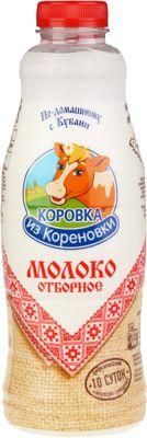 """Молоко Коровка из Кореновки 3,4-6% жир., 900мл отборное, """"живой"""" продукт, По-домашнему с Кубани, 10 суток"""