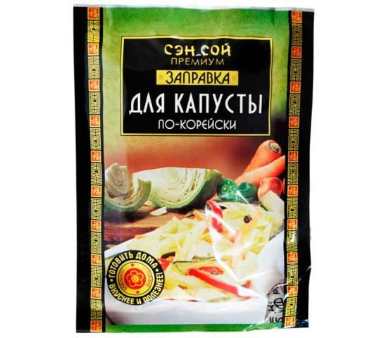 Заправка для капусты по-Корейски 80г для салата, Сэн Сой