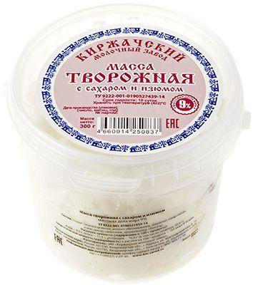Масса творожная с сахаром и изюмом 9% жир., 300г Киржачский МЗ, 10суток