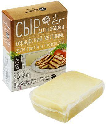 Сыр Сернурский Халумис 50% жир., ~ 260г кусок, для жарки