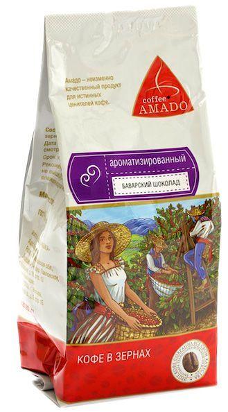 Кофе AMADO Баварский шоколад 200г зерновой, бережной обжарки, ароматизированный, Россия
