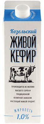 Кефир живой 1% жир., 950г Козельский МЗ, 5 суток