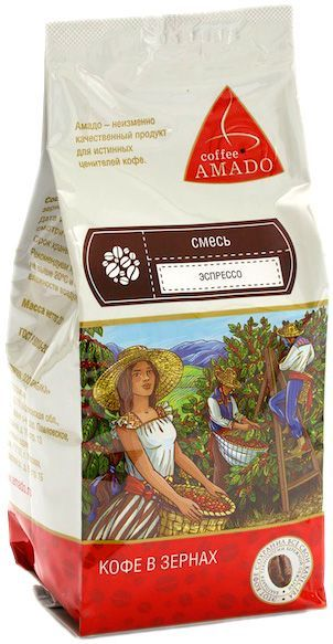Кофе AMADO Эспрессо Голд 200г зерновой, бережной обжарки, смесь, Россия