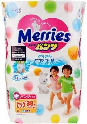 Трусики-подгузники для детей MERRIES большие 12-22 кг 38шт, Япония, для мальчиков и девочек