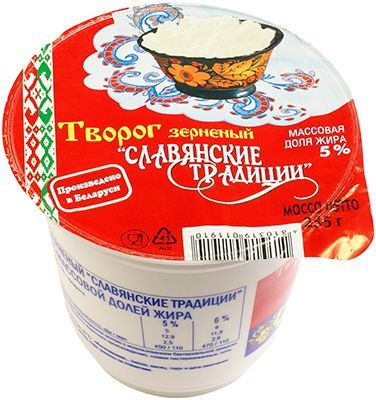 Творог зерненый со сливками 235г 5% жирности, Белоруссия, 20 суток