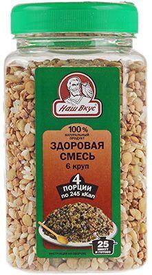 Здоровая смесь 6 круп 400г 100% натуральный продукт, Наш Вкус
