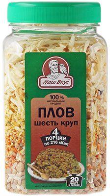 Плов 6 круп 300г 100% натуральный продукт, Наш Вкус