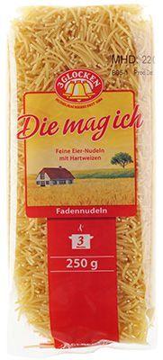 Вермишель яичная мелкая 250г макаронные изделия, Германия