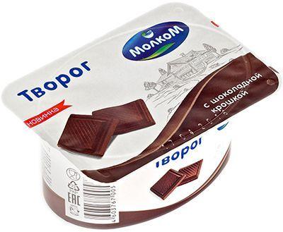 Творог с шоколадной крошкой 6,7% жир., 125г Молком, 21 сутки