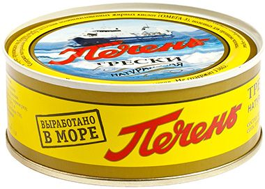 Печень трески 230г ГОСТ, выработано в море