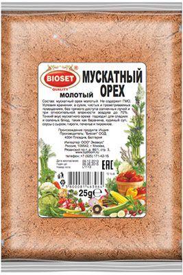 Мускатный орех молотый 25г Болгария