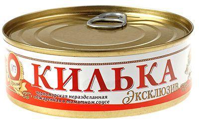 Килька в томатном соусе 240г Черноморская неразделанная, обжаренная в томатном соусе