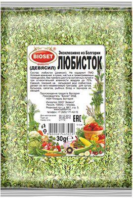Любисток 30г Болгария