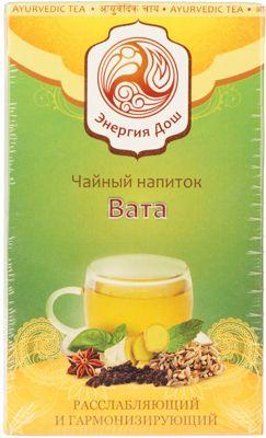 Чайный напиток Вата 40г 20 пакетиков, органический травяной чай