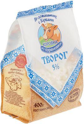 Творог Коровка из Кореновки 5% жир., 400г ГОСТ, по-домашнему с Кубани, 14 суток