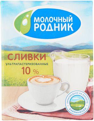 Сливки Молочный родник 10% жир., 200мл ультрапастеризованные, Пятигорский МК