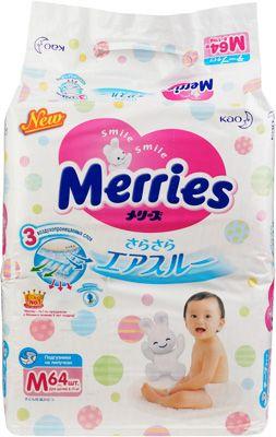 Подгузники Merries для детей размер М (6-11кг) 64шт, на липучке, Япония, для мальчиков и девочек
