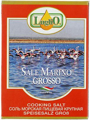 Соль морская крупная LugliO 1кг