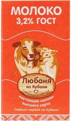 Молоко Любаня из Кубани 3,2% жир., 1л ультрапастеризованное, Кубанская коровка