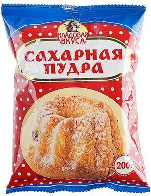 Сахарная пудра 200г Кладовая вкуса