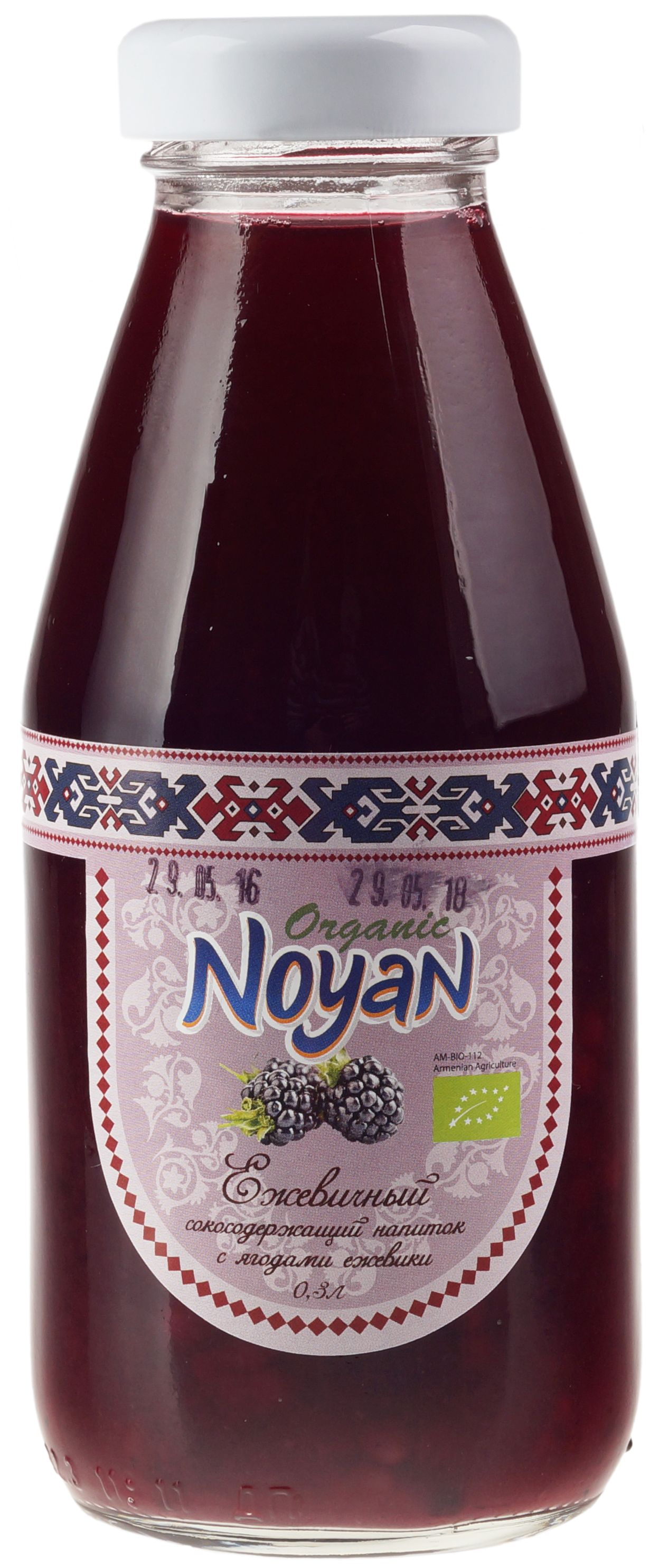 Ежевичный напиток с ягодами 330мл Ноян, органик