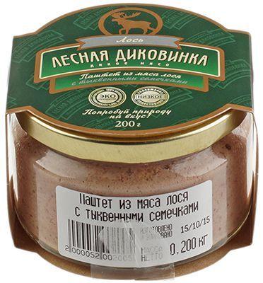 Паштет из мяса лося с тыквенными семечками 200г 100% мясо дичи, Лесная Диковинка