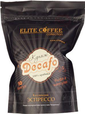 Кофе Elite купаж Декафо 50г 100% арабика, 10 капсул *5г, подходит для Nespresso