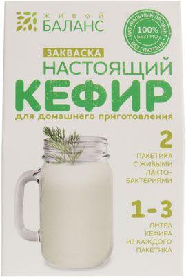 Закваска для кефира Живой баланс 6г 2шт*3г, с лакто-бактериями