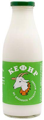 Кефир из козьего молока 525мл жирность 2,8-5,5%, 7 суток