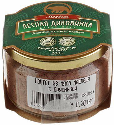 Паштет из мяса медведя с брусникой 200г 100% мясо дичи, Лесная Диковинка