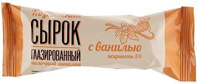Сырок творожный с ванилью 5% жир., 40г глазированный, Козельский МЗ, 10 суток