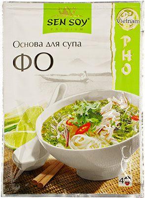 Основа для куриного супа с лапшой Фо 80г Сэн Сой Премиум