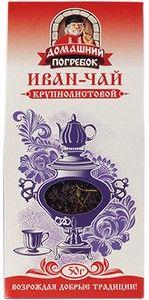 Иван-чай крупнолистовой 50г