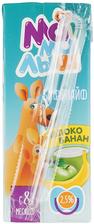 Бифилайф Яблоко-банан 2,5% жир., 210г