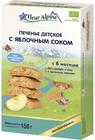 Печенье детское с яблочным соком 150г