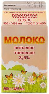 Молоко топленое 3,5% жир., 500г
