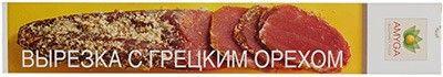 Вырезка свиная с грецким орехом 250г