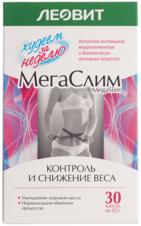 Витаминно-минеральный комплекс МегаСлим 30 капсул