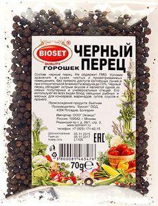 Перец черный горошком 70г