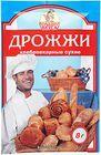 Дрожжи хлебопекарные сухие 8г