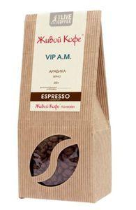 Кофе Живой Эспрессо VIP A.M. 200г