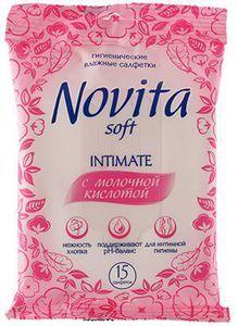 Салфетки влажные для интимной гигиены 15шт