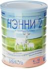 Молочная смесь Нэнни 2 с пребиотиками 800г