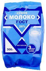 Молоко сухое 26% жир., 300г