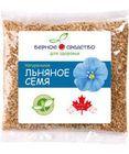 Льняное семя, канадский белый лен 100г