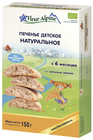 Печенье детское Натуральное 150г
