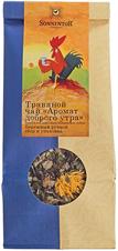 Чай травяной Аромат доброго утра 50г