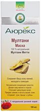 Маска для лица Аюрекс Мултани Митти 100мл
