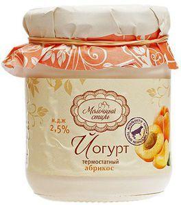 Йогурт абрикосовый 2,5% жир., Молочный стиль 250г